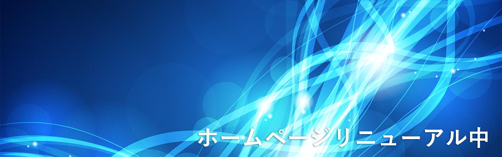 ホームページ制作・管理・運用 株式会社SYN