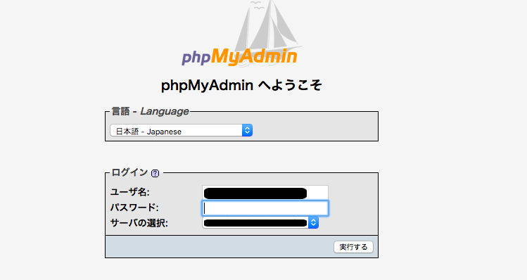 WordPressログインID・PASSを忘れたときの対処法