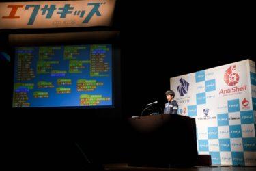 NPO法人T-PEZYが子どもが主役のIT競技大会「エクサキッズ2019」を開催